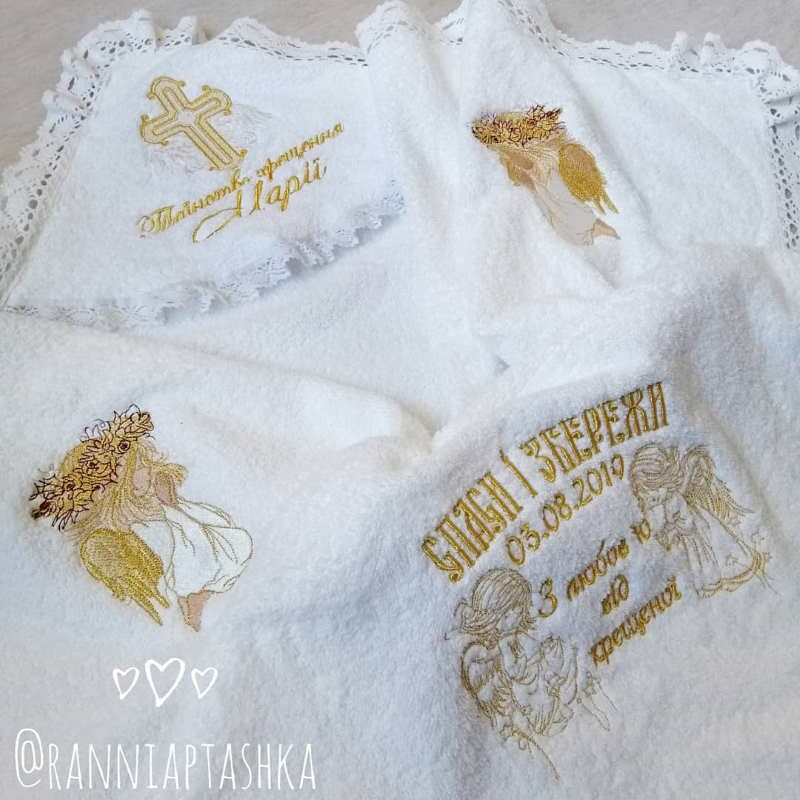 Embroidered baptism towel with cute prayed angel design
