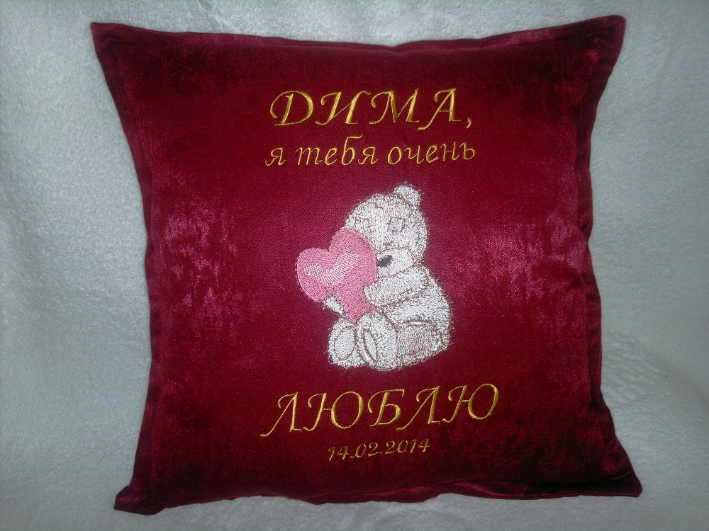 Pillow with Teddy Bear embroidery design