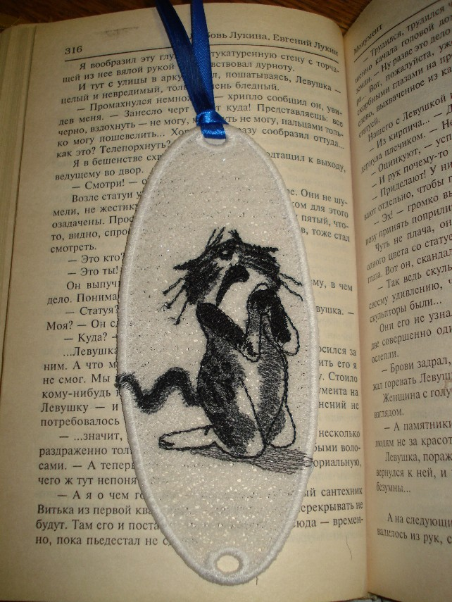 Embroidered Sneaky Cat free design