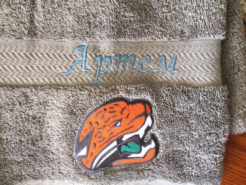 Embroidered Jacksonville Jaguars logo on towel