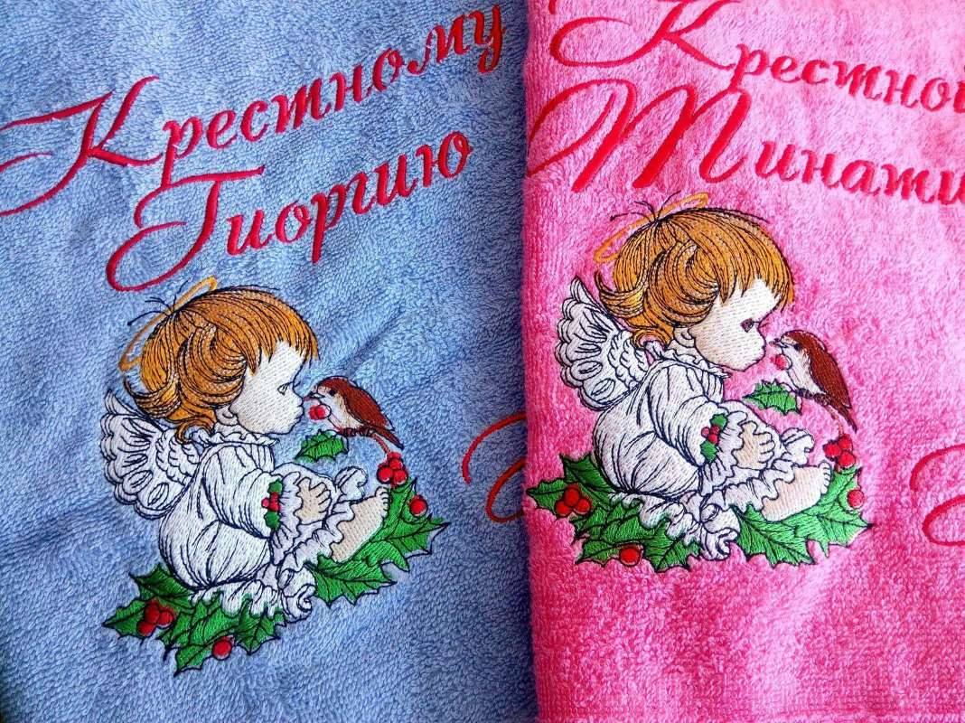 Two bath towels with Christmas Angel embroidery design
