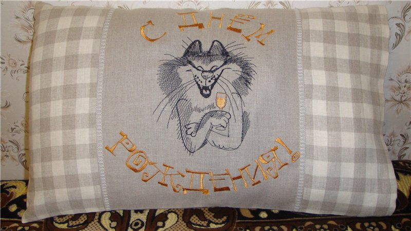 Cute embroidered pillowcase with cat