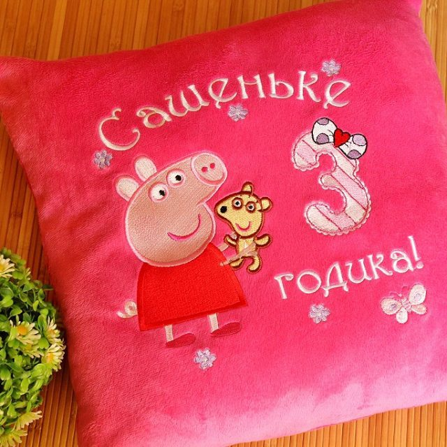 Peppa Pig with Toy design on pillowcase1