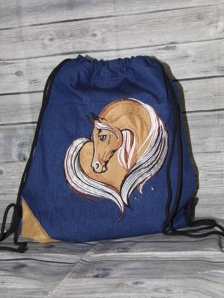 Lovely horse on embroidered bag