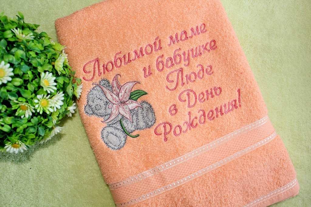 Orange towel with Teddy Bear with lily embroidery design