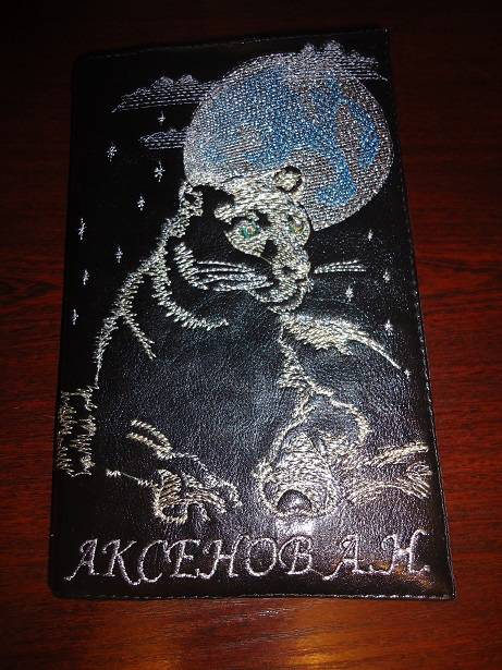 Panther in the night design on cover embroidered