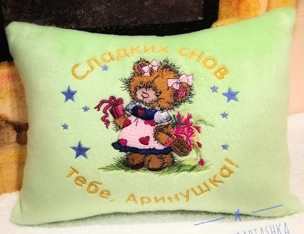 Embroidered with teddy bear collecting flowers design