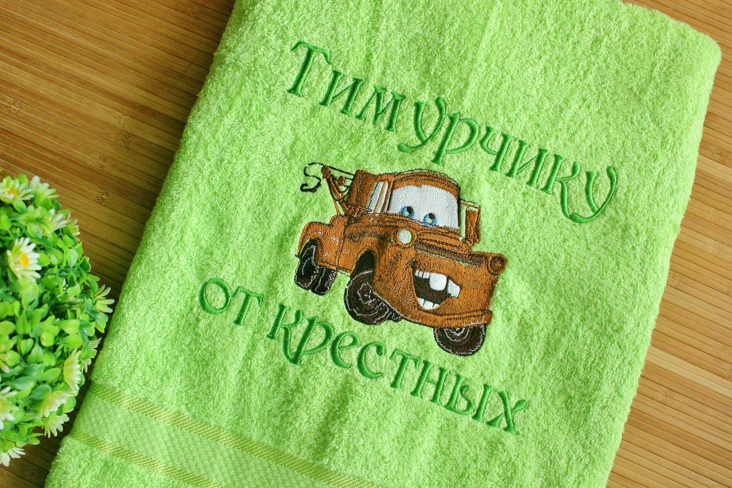 Mater embroidered on green bath towel