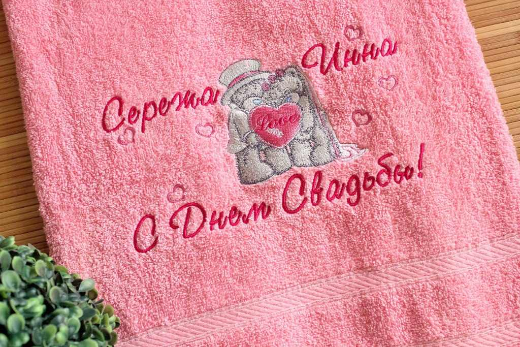 Wedding gift towel with teddy bear embroidery design