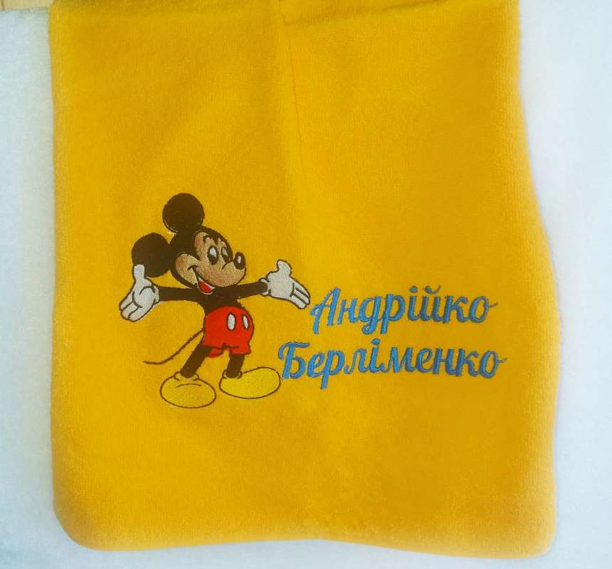 Bath towel Mickey Mouse welcome embroidery design