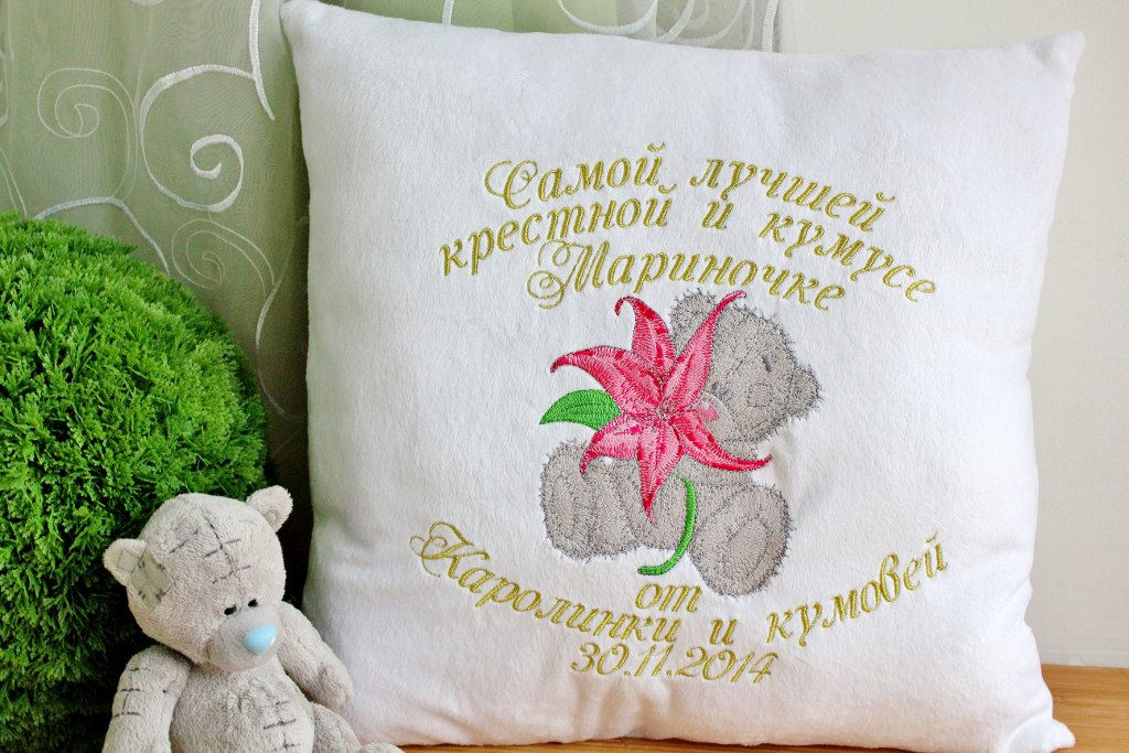 embroidered cushion with teddy bear flowers design