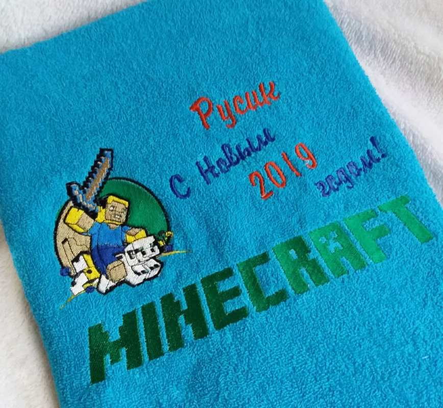Bath towel with minecraft warrior embroidery design