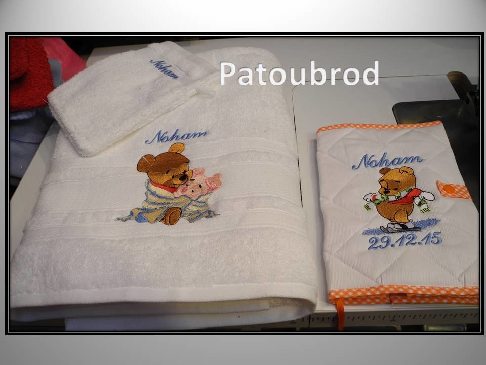 Baby Winnie the Pooh and Piglet embroidered on bath towel and cover