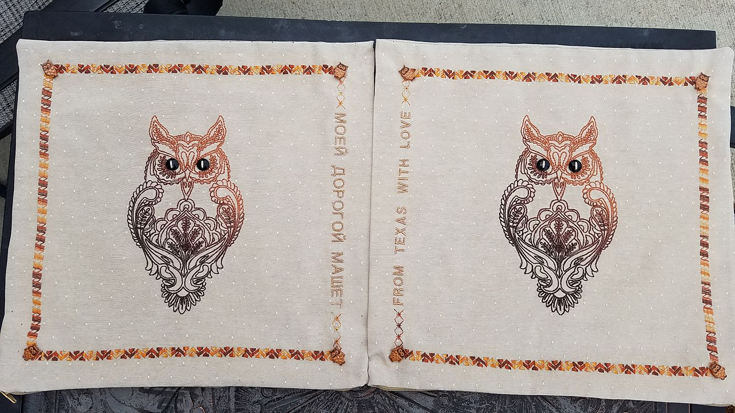 carpet with owl blend embroidery design