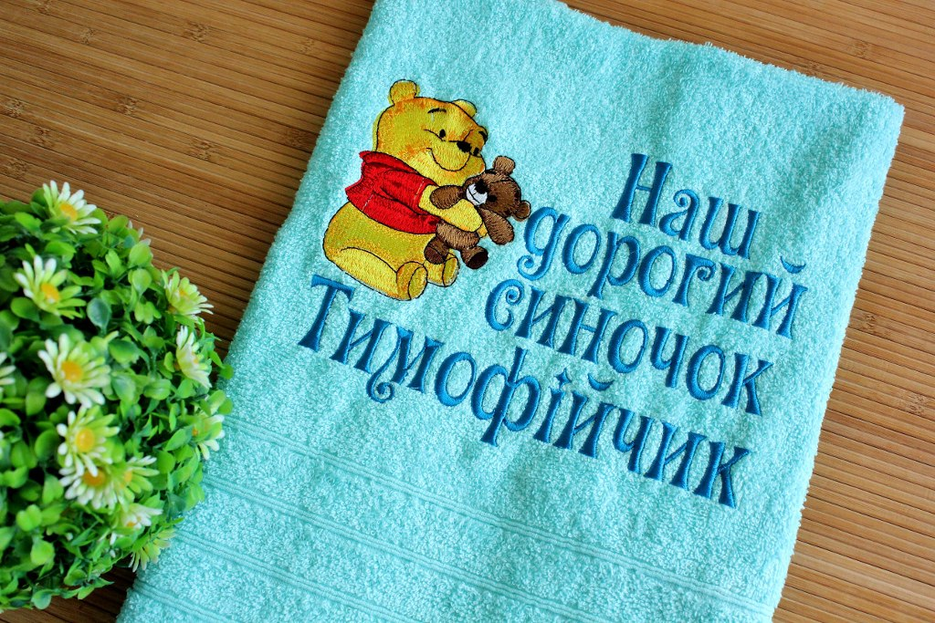 Towel with Baby Pooh toy embroidery design