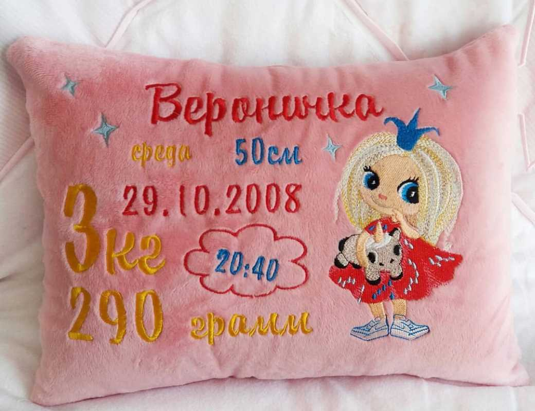 Cushion with little princess and unicorn embroidery design