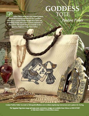 Summer bag with embroidered egyptian design