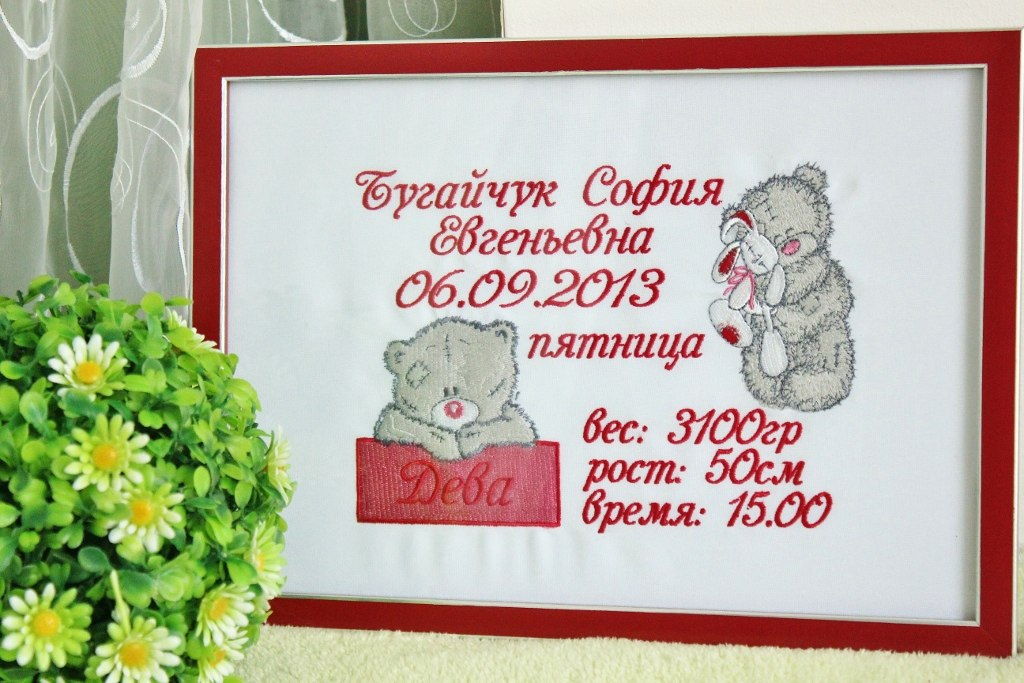 Tatty Teddy designs in frame embroidered
