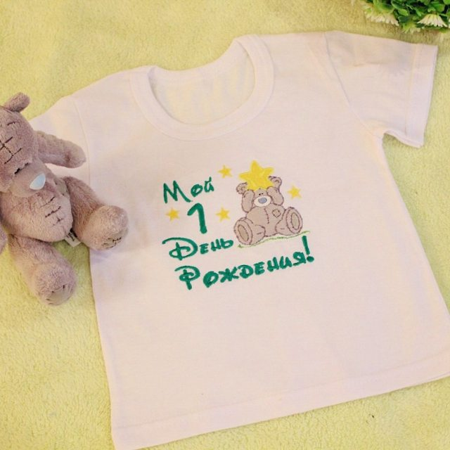 Teddy Bear Happy Christmas embroidered on t-shirt