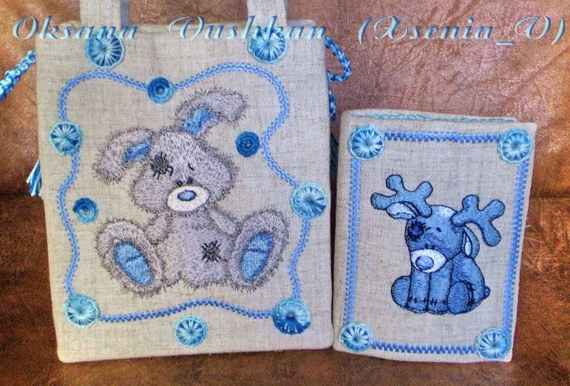 Blue nose bunney and moose embroidered on bag and cover