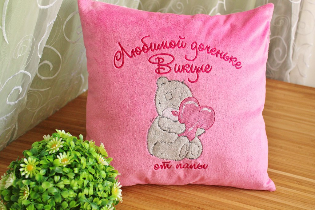 Pink pillowcase with embroidered cute teddy bear