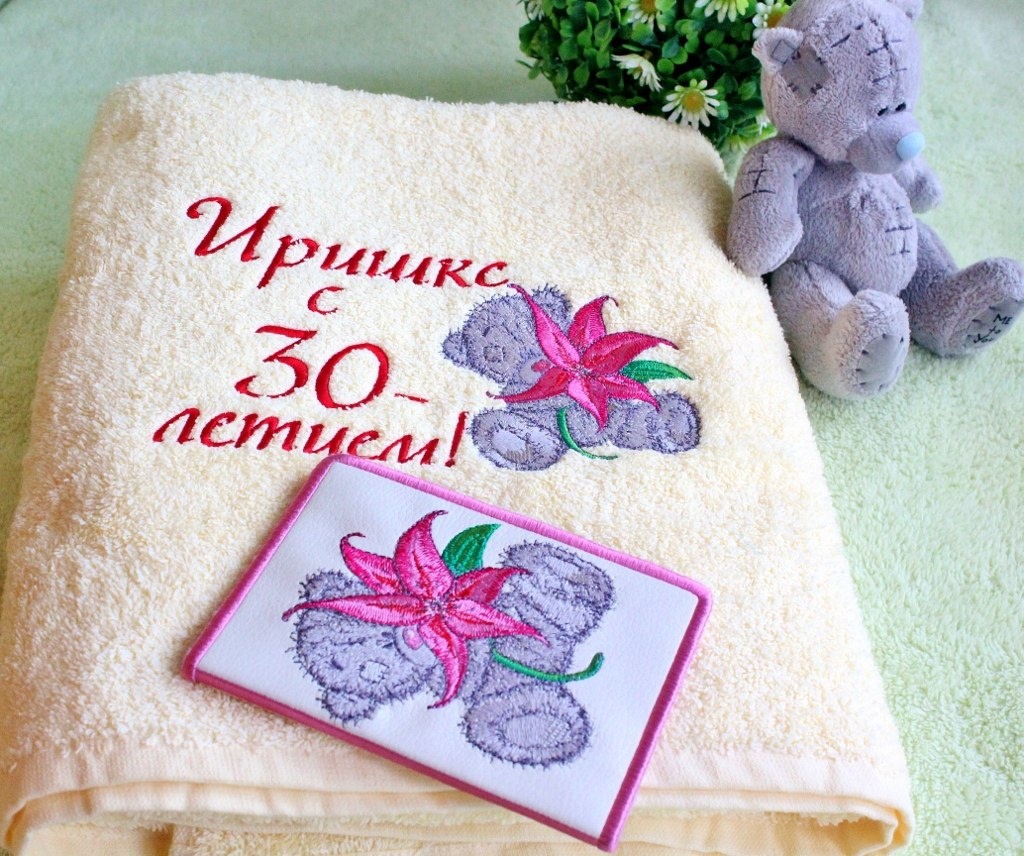 Towel and framed design with Teddy bear embroidery design