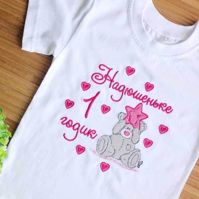 Tatty teddy embroidery design on t-shirt