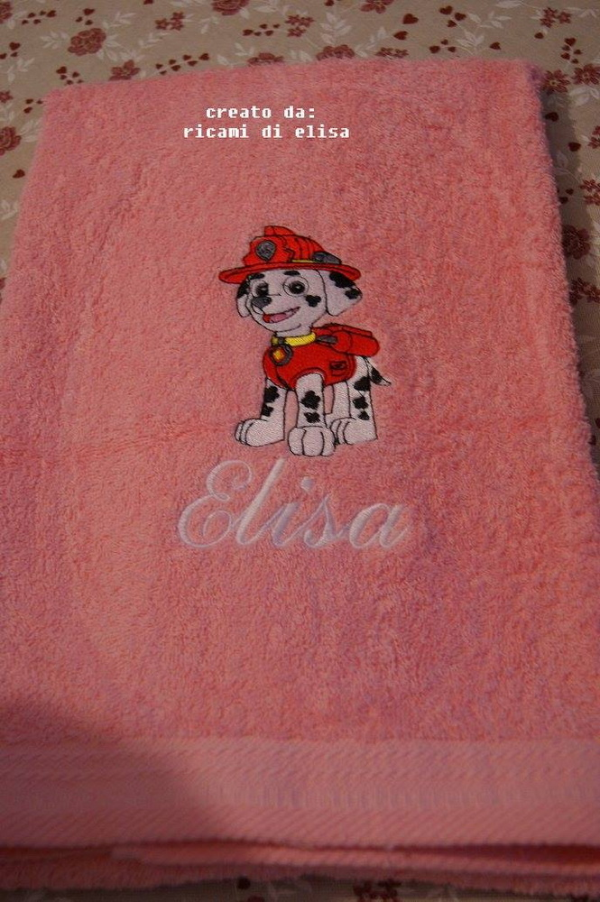 Brave embroidered dog on towel