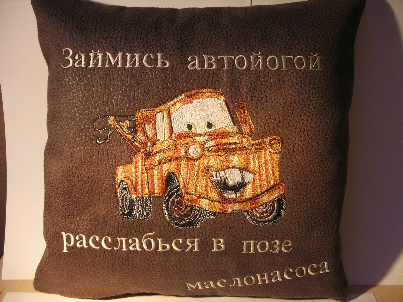 Mater Car design on pillowcase embroidered