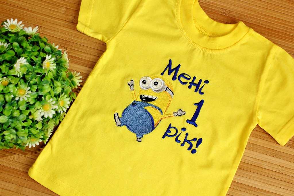 Yellow shirt with Minion embroidery design