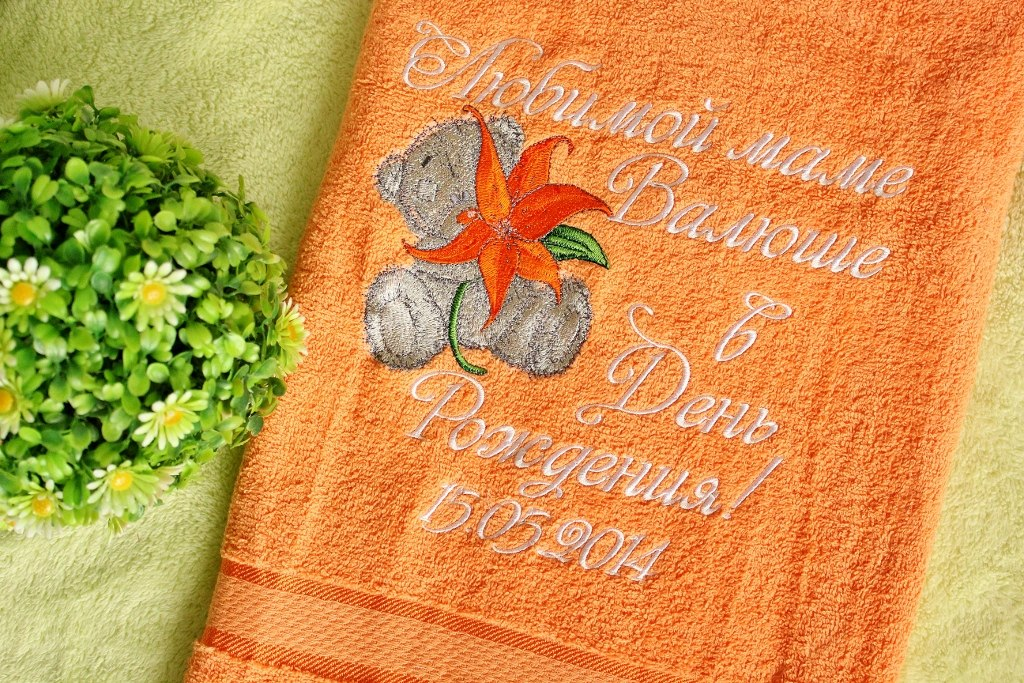 Teddy Bear with lily design embroidered on bath towel