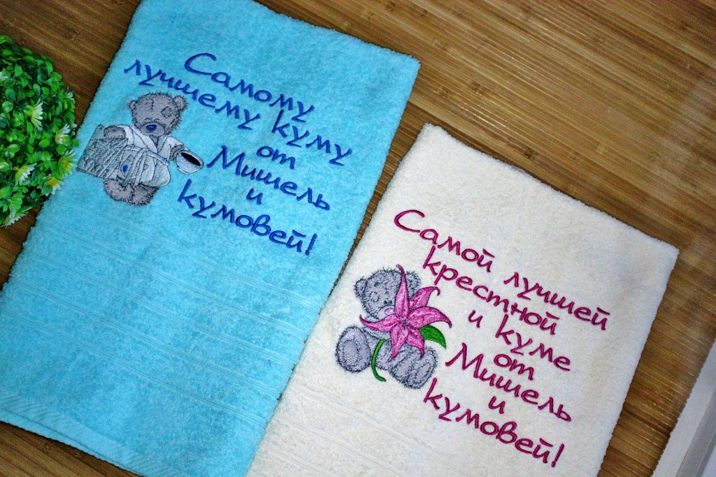 Two bath towels with Teddy Bears embroidery designs