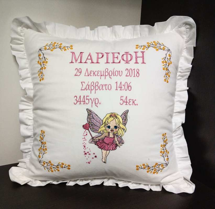Embroidered sofa cushion with baby fairy design