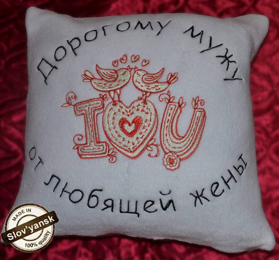 White cushion with i love you embroidery design