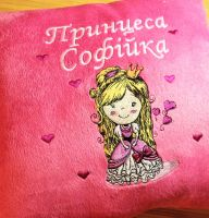 Pillow with cute princess embroidery design