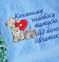 Towel with Teddy bear present heart embroidery design