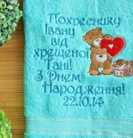 Bath towel with teddy bear love you embroidery design