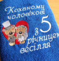 Embroidered towel with married bears design