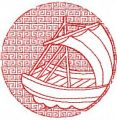 Ship in sea redwork free embroidery design