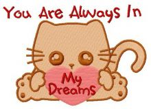 You are always in my dreams 3