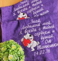 Two embroidered bath towels with polar bear design