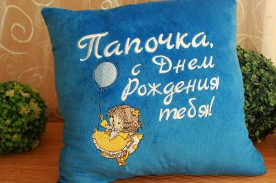 Cushion with baby girl design