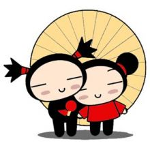 Pucca Morning Song