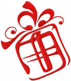 Xmas gift box free embroidery design