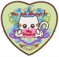 You are always in my dreams embroidery design