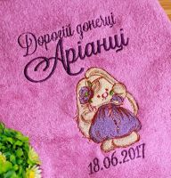 Embroidered towel cute bunny girl design