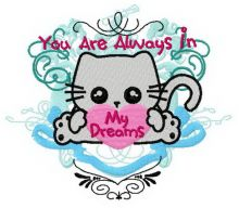 You are always in my dreams 2