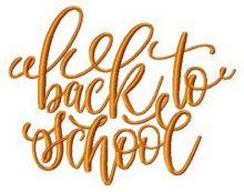Back to school phrase
