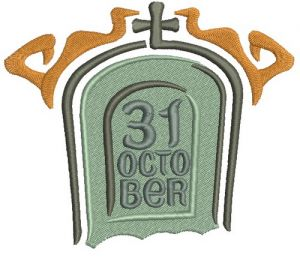 31th of October 2