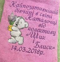 Pink towel with Teddy Bear and bouquet embroidery